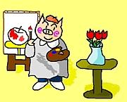 マウス画家
