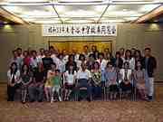 昭和53年度青谷中学校卒業生