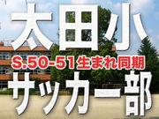 O.S.C☆S.50 51生☆