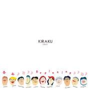 『KIRAKU』友の会