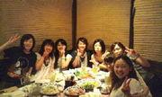輪〜amica〜