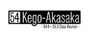 54 Kego-Akasaka