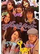 修保Family☆