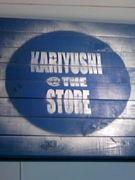 沖縄発☆KARIYUSHI@THE STORE