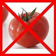 生トマト撲滅委員会 NTBIK