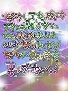 ☆シーガル&大原クラブ☆