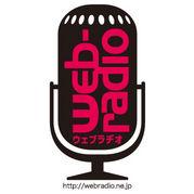 WEB RADIO JAPAN設立準備委員会