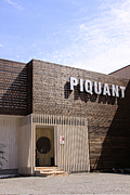 『Cafe PIQUANT』 -元屋ファン-