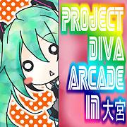 Project DIVA Arcade in 大宮