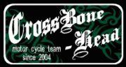 CrossBone-Head