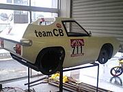 team CB