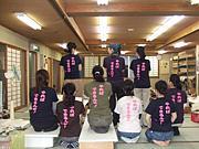 京都和裁学院