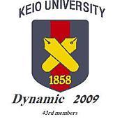 †慶應Dynamic 2009†