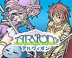 アルヴィオン/脱・装備カード
