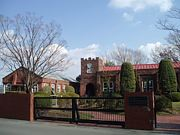 神戸国際大学附属高等学校