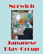 ノーリッジ日本人プレイグループ
