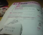 八時だよっ!勉強しよ〜!!