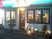狭山 Restaurant WaiWai