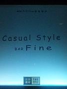 BAR Fine   @北松戸