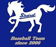 Strairal Baseball Club