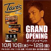 【T-arrow】〜谷内太郎〜