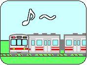東急東横線沿線の音楽情報