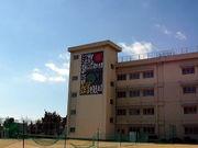 豊中市立第一中学校50期生