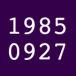 1985年9月27日生まれ★