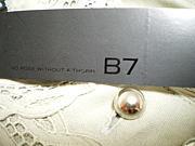 B7 《ベーセッツ》
