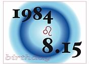 1984年8月15日生まれ集合だ〜!