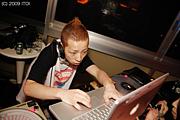 DJ siba