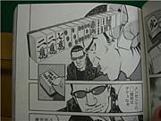 ○袋リーグ。