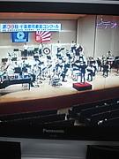 京葉工業高校吹奏楽部