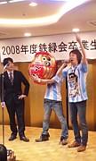 鉄緑会大阪校2009年卒業