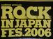 ★★ROCK IN JAPAN09★★
