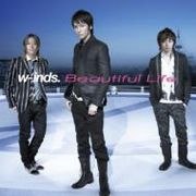 w-inds.は3人だから好い!