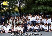 MEIGAKU 3-C 2006年度