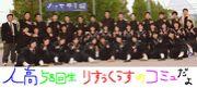 ☆58回生理数クラス☆
