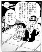 須羽ミツ夫