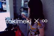 tokimeki × ∞