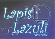 Bar Lapis Lazuli