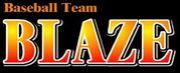 Baseball Team BLAZE