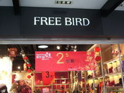 freebird関西☆