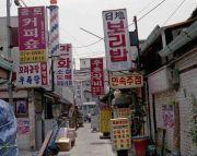 韓国語勉強中!