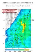 関東の放射線量・ホットスポット