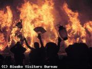 BIWAKO 〜burning neutral〜