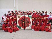 椿〜TSUBAKI〜