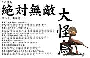 AMC!(奄美モンハンクラブ!)