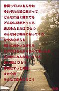 3‐4ゆきお組{22年度卒業}