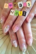 Anna's Nail